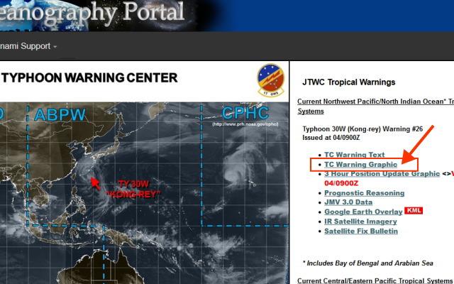 米軍台風進路予想イメージ画像