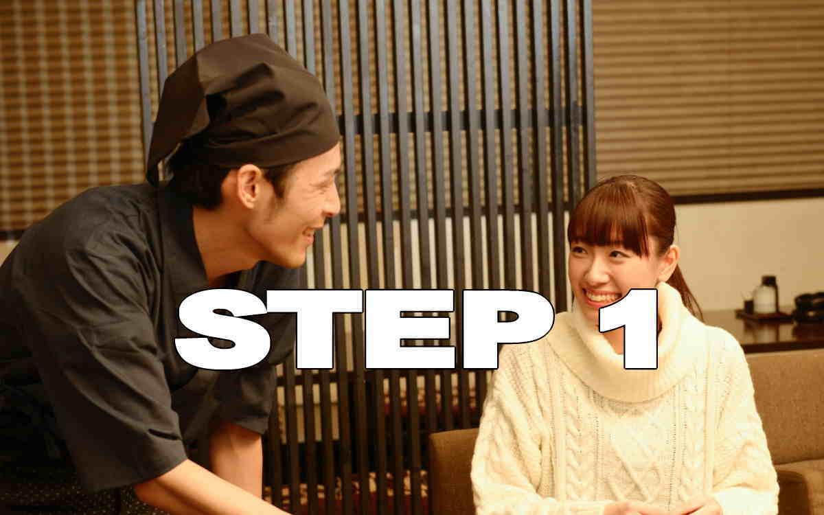 副業・ステップ1イメージ画像