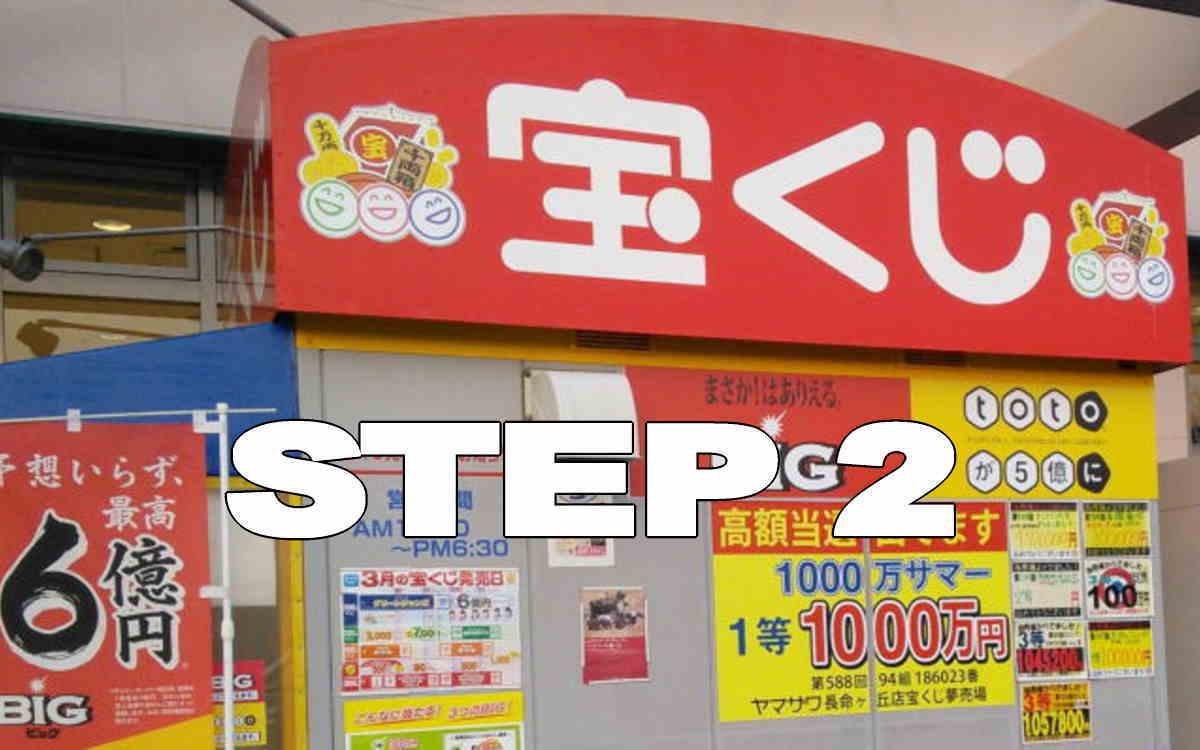 オリジナル副業プログラム【STEP2】イメージ画像